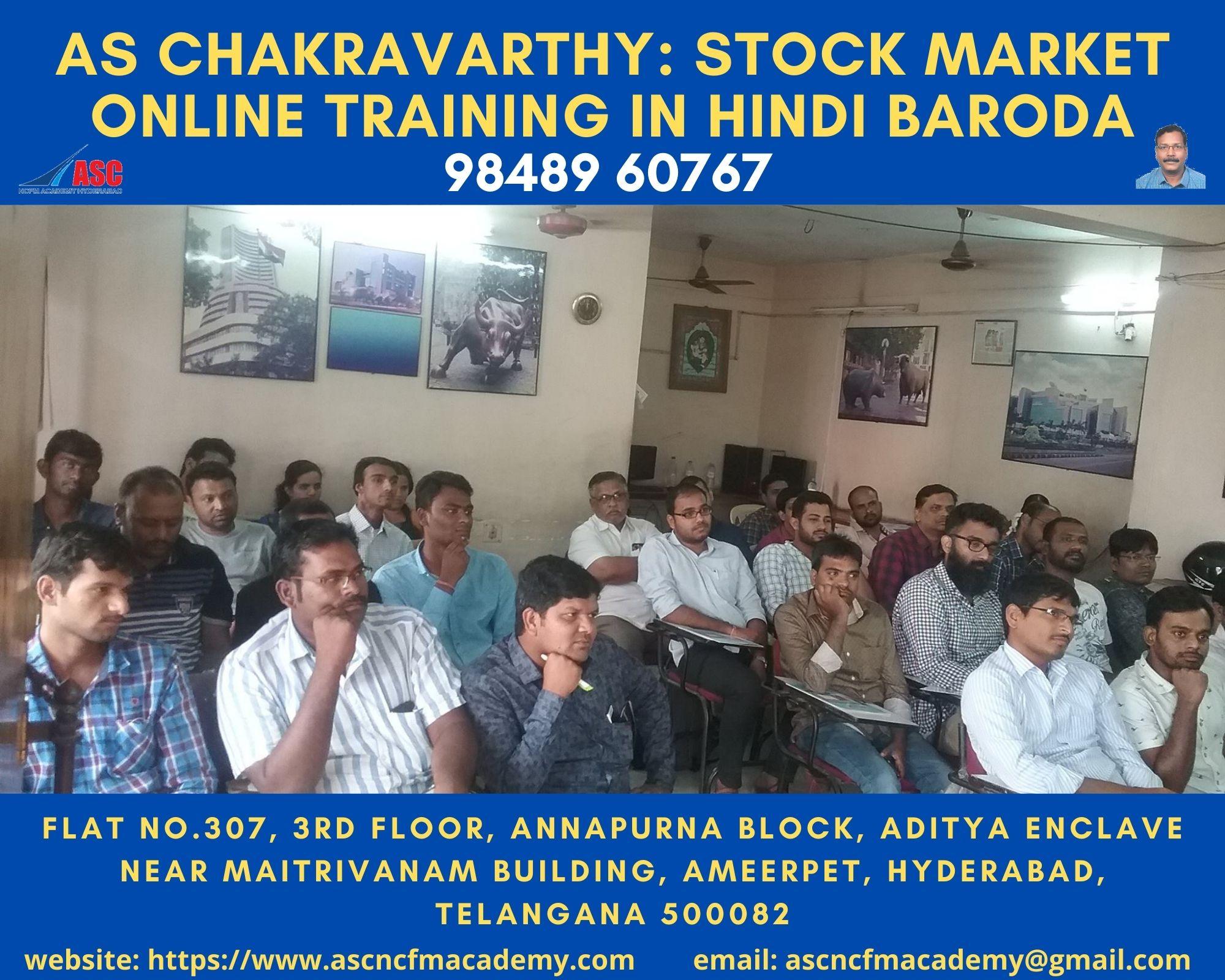 Online Stock Market Technical Training in Hindi Baroda