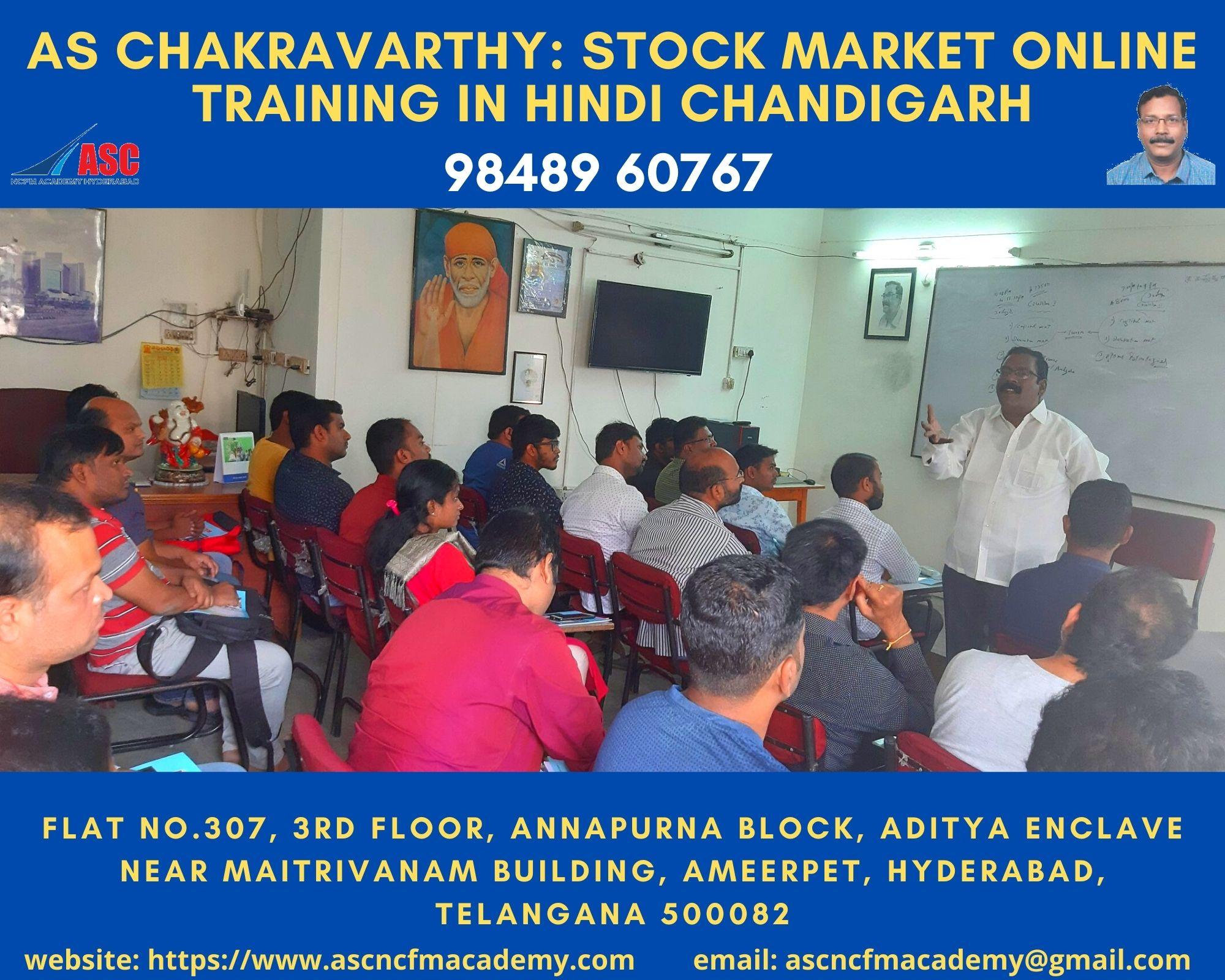 Online Stock Market Technical Training in Hindi Chandigarh