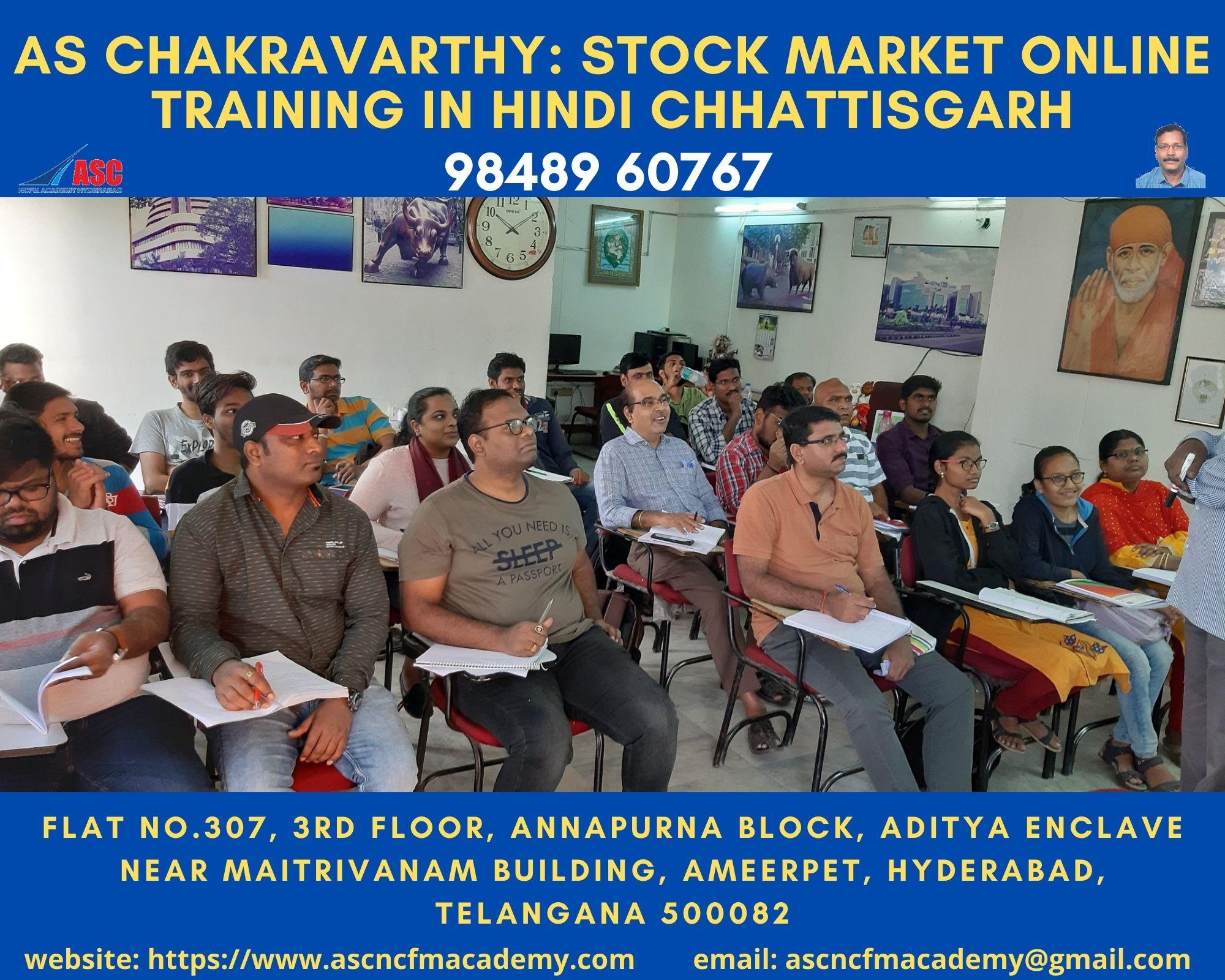 Online Stock Market Technical Training in Hindi Chhattisgarh