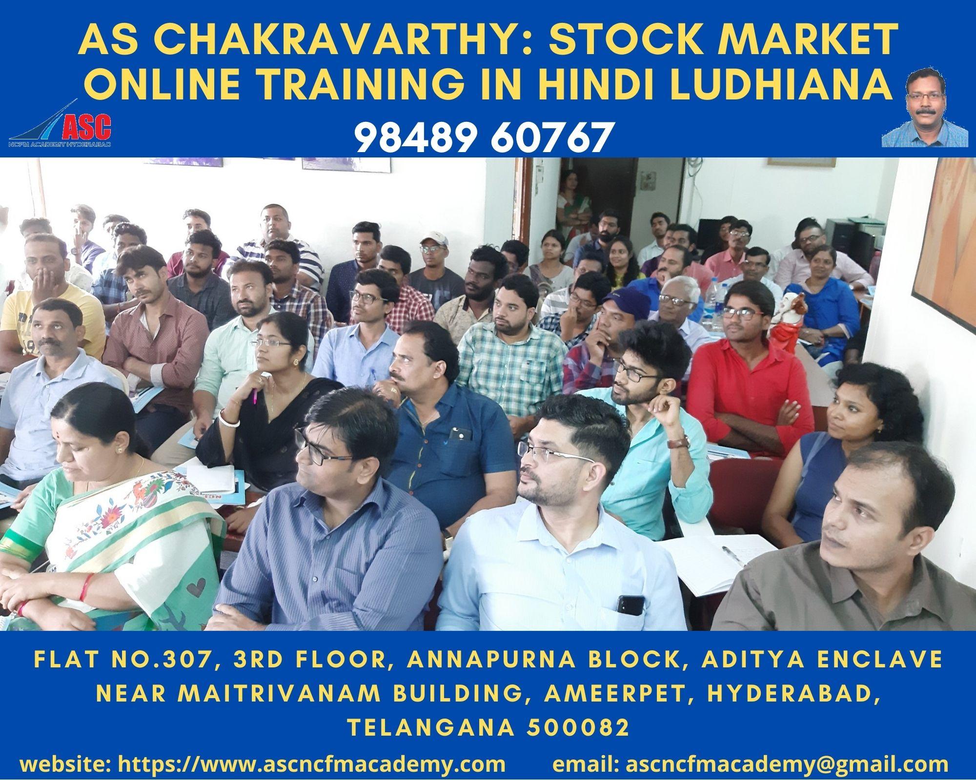 Online Stock Market Technical Training in Hindi Ludhiana