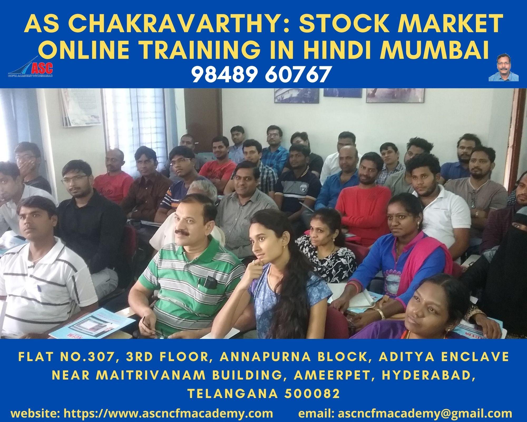 Oline Stock Market Technical Training in Hindi Mumbai