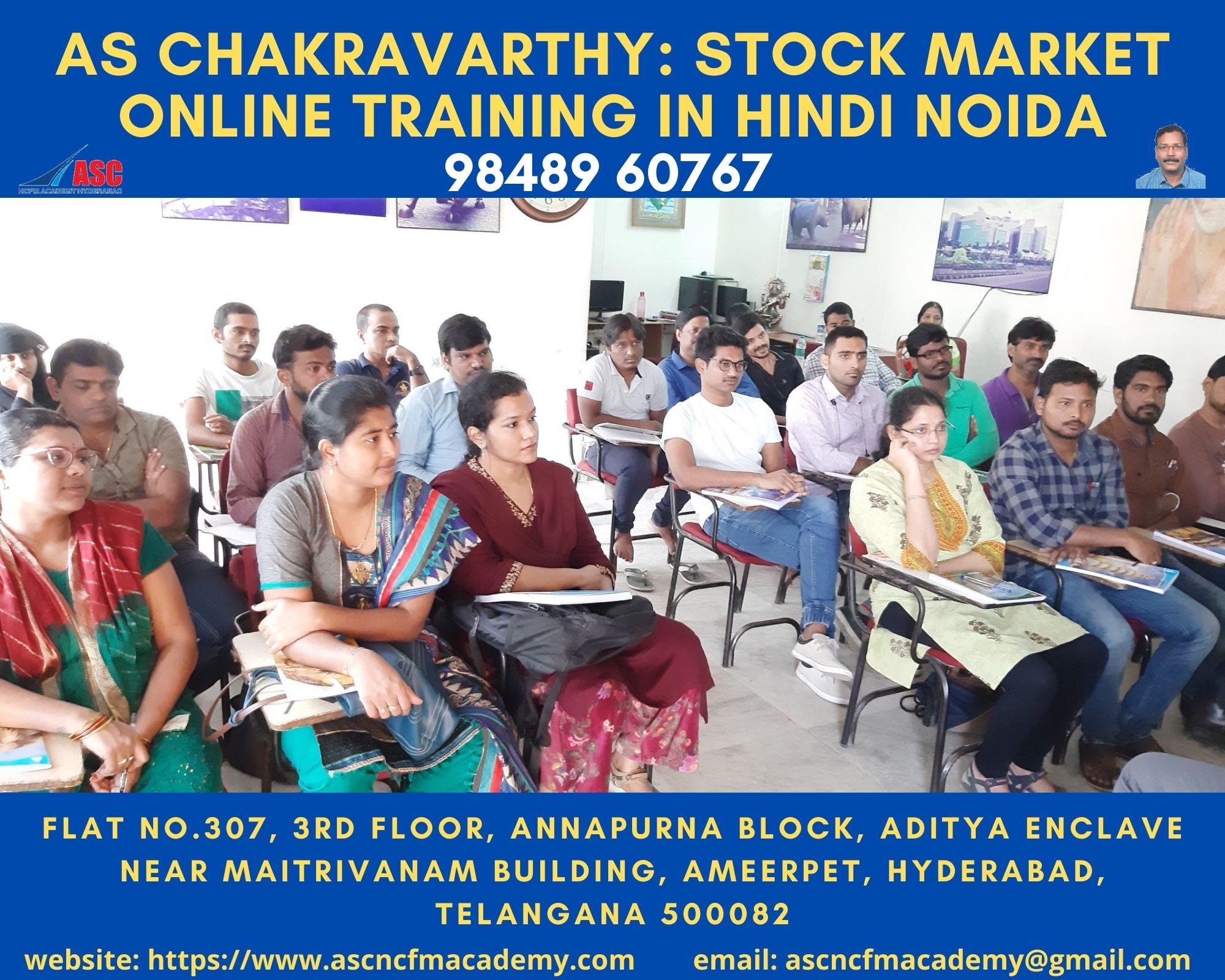 Online Stock Market Technical Training in Hindi Noida