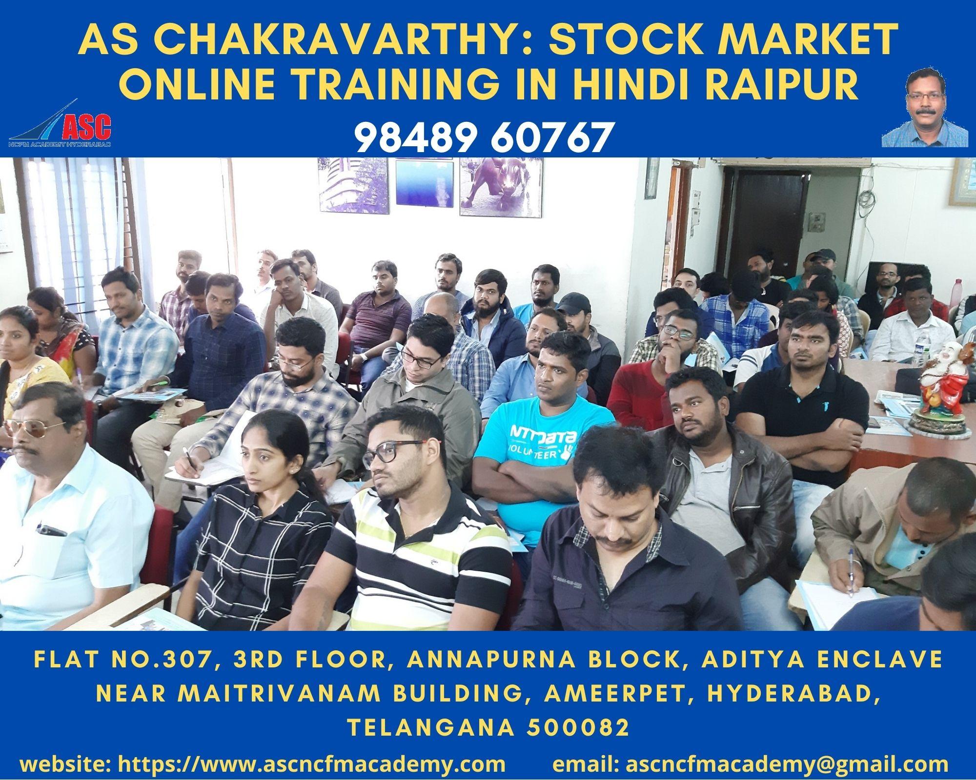 Online Stock Market Technical Training in Hindi Raipur