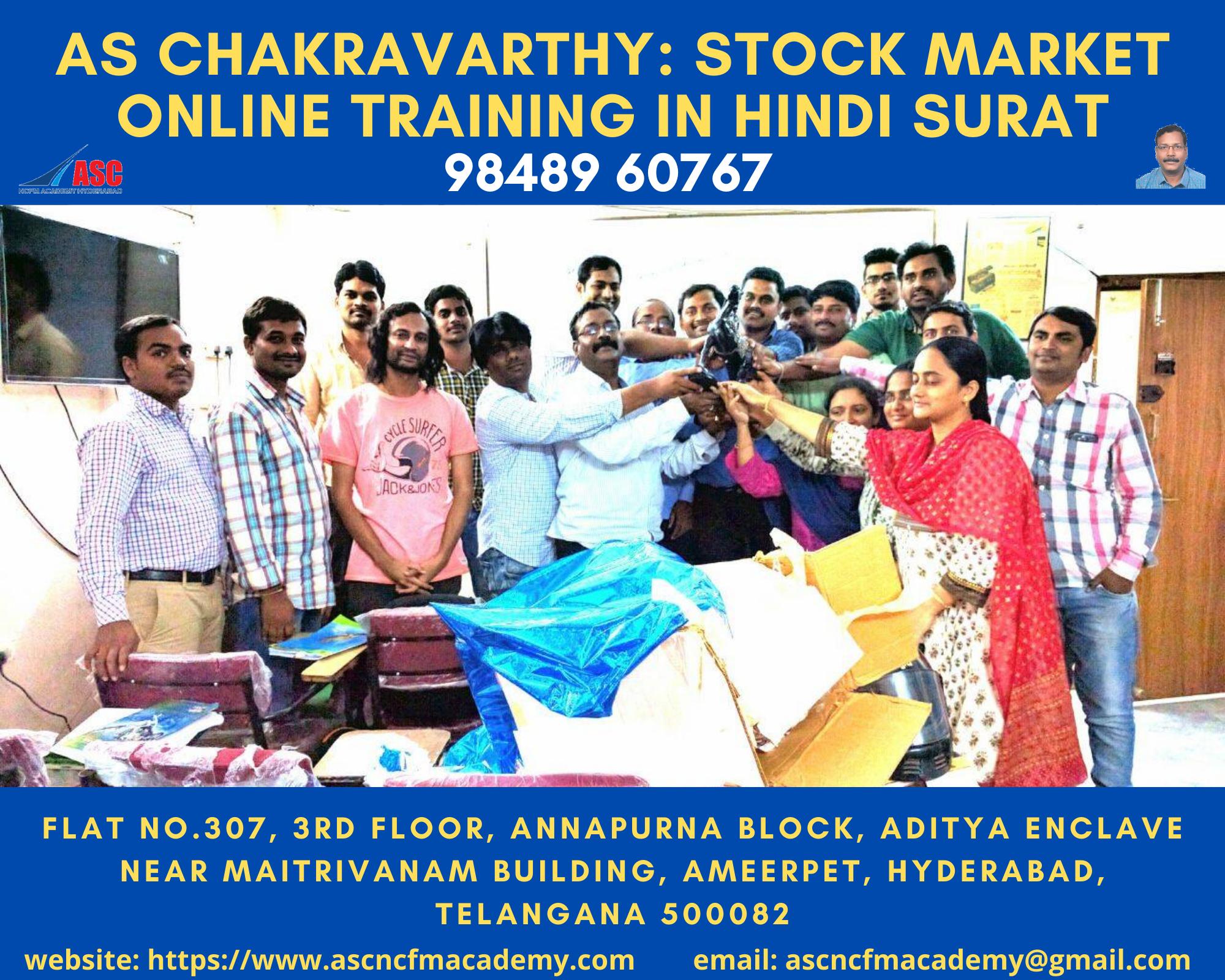 Online Stock Market Technical Training in Hindi Surat